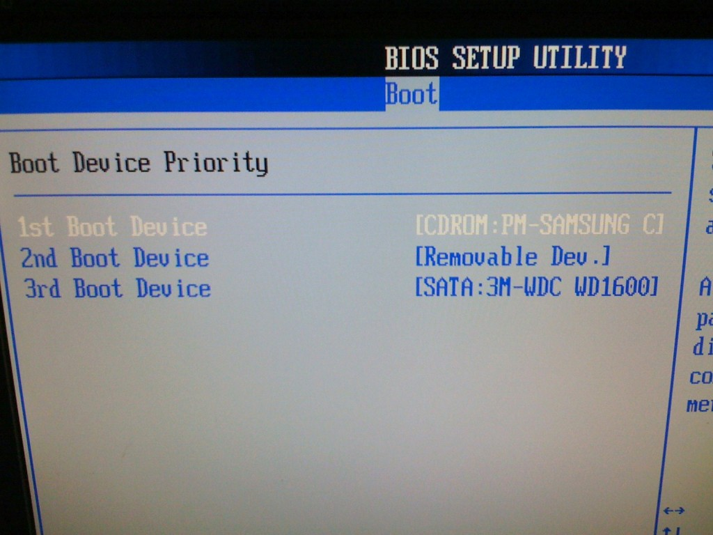 how to get into your bios